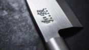 KAI Wasabi Black Yanagiba halszeletelő kés 21 cm-es