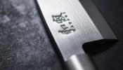 KAI Wasabi Black Yanagiba halszeletelő kés 24 cm-es