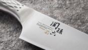 KAI Seki Magoroku Shoso szakácskés 24 cm-es