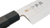 KAI Seki Magoroku Kinju Yanagiba halszeletelő kés 24 cm-es