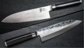 KAI Shun Pro Sho Deba japán konyhakés 21 cm-es